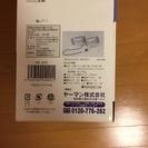 【新品未使用】YA-MAN ヤーマン メタフリー EMS+温熱+振動ベルト MK-209 ダイエット 最終お値下 - 松戸市