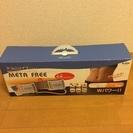 【新品未使用】YA-MAN ヤーマン メタフリー EMS+温熱+振動ベルト MK-209 ダイエット 最終お値下の画像