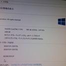 i7-920 GTX580 HDD2TB メモリ8GB Windows10 − 広島県