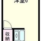 仲介手数料不要『新井オーディンビル』☆初期安☆5.3万円 2,00...