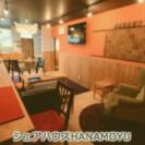 【女性専用・全室完全個室】東京のオシャレスポット三軒茶屋近くの古屋...