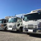 【4トントラック】ルート配送スタッフ募集!