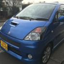 コミコミ15万円 車検31.2まであります