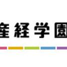 新百合ケ丘 マーラマ・ヨガ