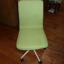オフィスチェア  回転イス 椅子 やや難あり 処分