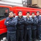 水道廻りの会社【アルバイト】営業事務員
