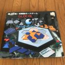 グローカルヘキサイトボードゲーム!