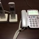 SHARP 電話機 JD700CW