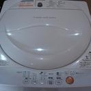 2014年製 洗濯機 東芝 AW-42SMC 洗濯容量4.2kg