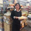 【日給11,500円】3/25(土)限定パイナップル試食販売