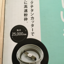 ☆キッチンミル☆