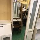 【期間限定・50%OFFセール】鏡台 収納式 白家具 中古
