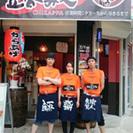 緊急募集☆男女立ち飲み店スタッフ☆お酒好きな方歓迎☆ - 福岡市