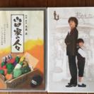大泉洋出演DVD 2本
