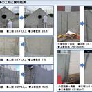 コンクリートリペア(特殊な技術でコンクリートを再生します) - リフォーム