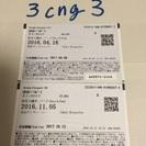 ディズニーシー パスポート二枚 8500円 別途期日指定日変更手数...