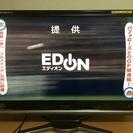【3月末まで定期値下げ】訳あり AQUOS 42インチ 液晶TV