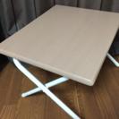 小型の折りたたみテーブルお譲りしますの画像