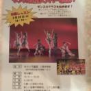 ダンス教室メンバー募集の画像