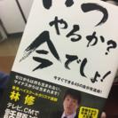 なんでも100円!フリーマーケット♩