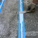 シーリング防水工募集 − 神奈川県
