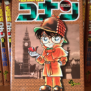 名探偵コナン1巻〜47巻まで