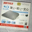 【新品】ポータブルBlu-rayドライブ