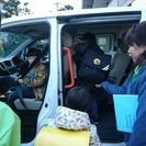 子ども達の送り迎えドライバーを募集しています!※他区同時募集 - 横浜市