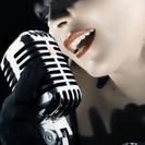 ボーカルレッスンの画像
