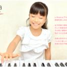 α Musica(アルファムジカ)音楽総合教室 北六甲台教室