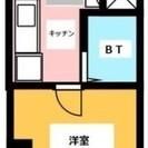 仲介手数料不要 st3102『コーポ不知火』 5.6万円 0円 分...