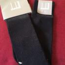 新品⭐︎高級ブランド【dunhillダンヒル】ロングタイプ 靴下...