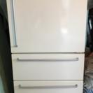 無印良品246ℓ冷蔵庫*2003年製
