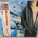 LPレコード UFO「新たなる殺意」 国内初回盤・帯あり