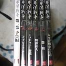 太平洋戦争第一集DVD全5話+第二集予告編1話 美品