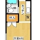 仲介手数料無料 『本橋コーポ』 南向き 収納広い!!