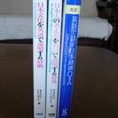 英語の辞典