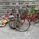 自転車4台セット