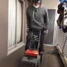 日当13,000円〜!実働7時間!マンションの大規模修繕の床撤去...