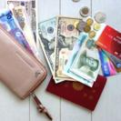 【最も早く100万円をつくる方法】 知っておきたいお金に関する7つの法則