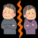 skype開催 「自分を知って、悩み解決‼︎ おしゃべりサロン」