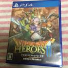 PS4 ドラゴンクエストヒーローズII