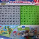 新品✨ブロックラボ 基礎板 LEGOレゴデュプロにも!