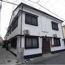 京都の良さと諸外国の良さを取り入れたシェアハウス!英語・フランス語...