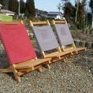 キャンプ用 折り畳み椅子