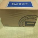 新品 バルミューダ スチームオーブントースター BALMUDA T...