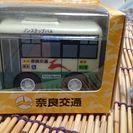 未使用 奈良交通 バス型 目覚まし時計 1