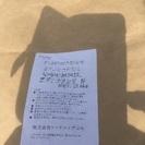 更に大特価定価10400円が1000円(^^)エクステリア ステ...