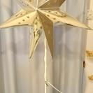 239 星形の照明 インテリア 間接照明 寝室などにもおすすめ!