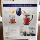 ニンジャ キッチン プレップ(未使用品)
